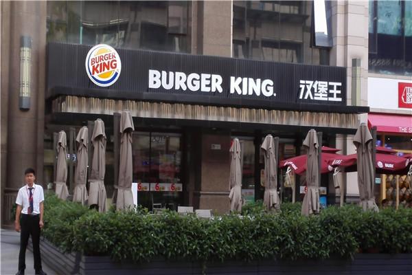 汉堡王在多地设有分店