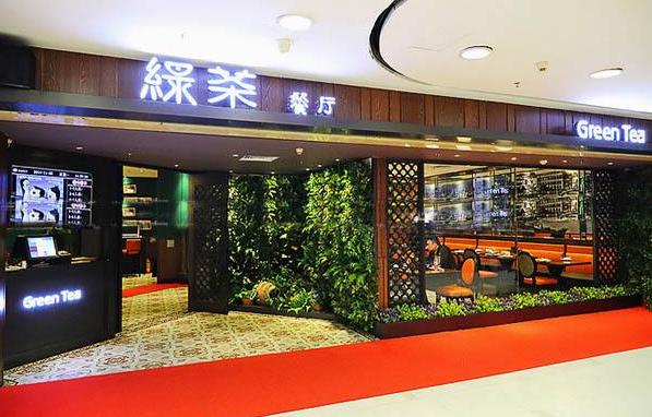 绿茶餐厅是直营还是加盟