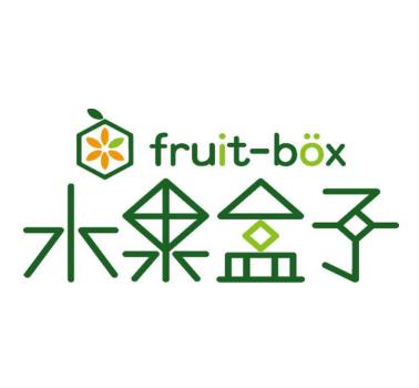 鮮果盒子水果撈