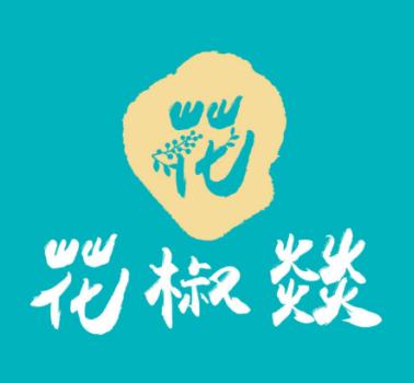 花椒燚酸菜鱼