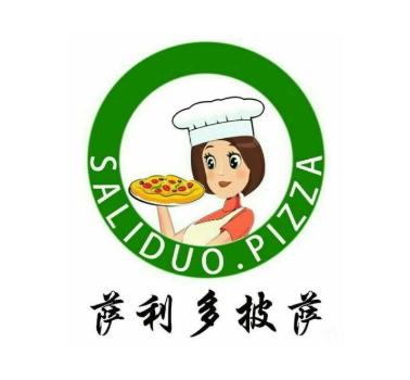 萨利多披萨