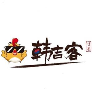 韩吉客炸鸡