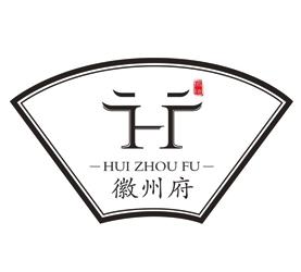 徽州府中式餐厅