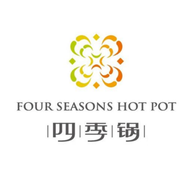 四季锅火锅