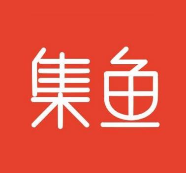 集鱼泰式火锅