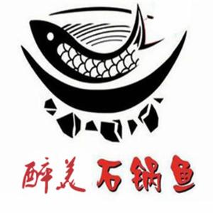 醉美石锅鱼火锅