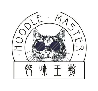 肥咪王朝小锅米线