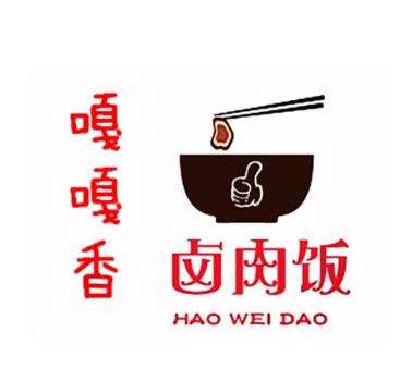 嘎嘎香韩式自助烤肉