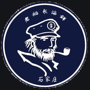 老船长海鲜