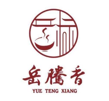 岳騰香狀元粥