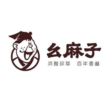 幺麻子藤椒钵钵鸡