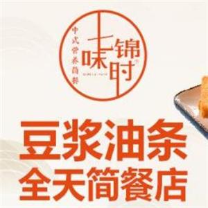 七味锦时豆浆油条