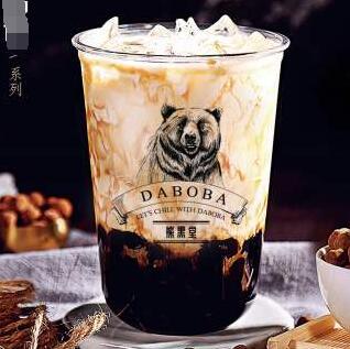 熊黑堂奶茶