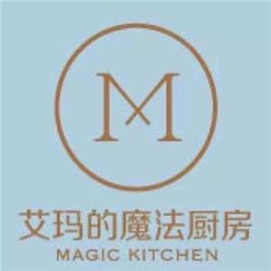 艾玛魔法厨房烘焙