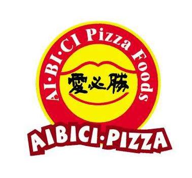 爱必胜比萨