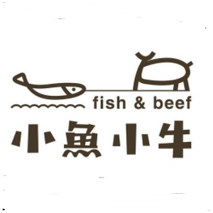 小鱼小牛火锅