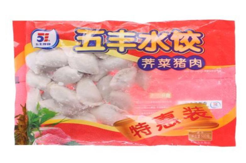 五丰水饺加盟