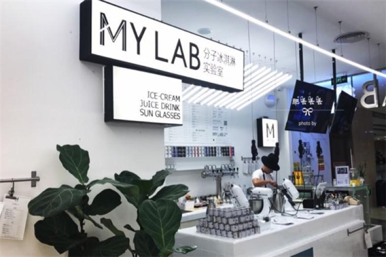 MYLAB分子冰激凌加盟
