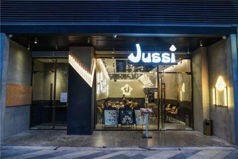 jussi甜品店加盟
