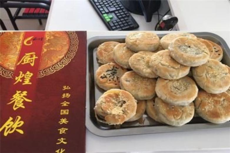 广州厨煌加盟