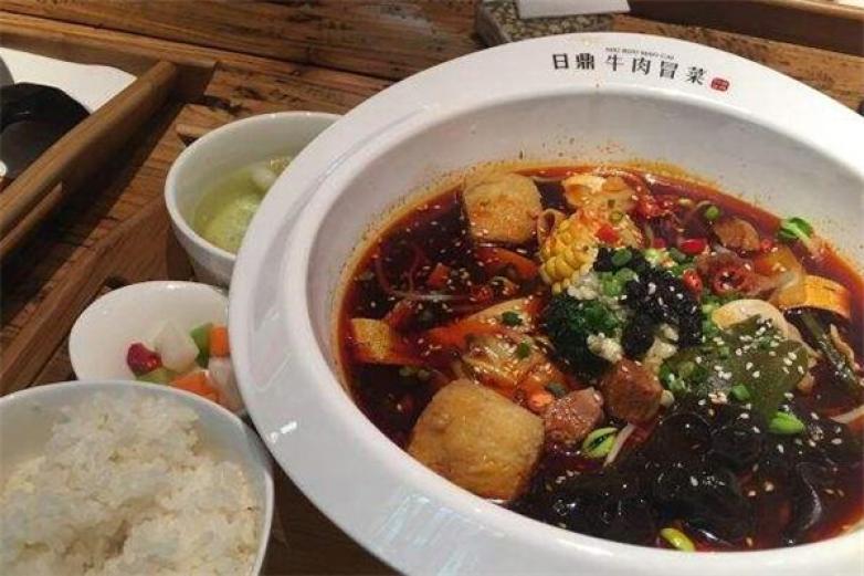 日鼎牛肉冒菜加盟
