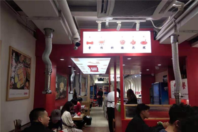 吾福食肆烤肉店加盟