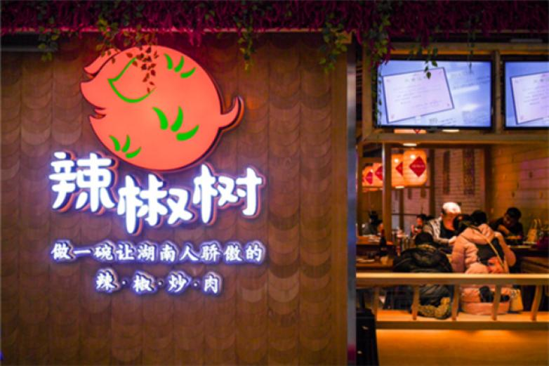 辣椒树湘菜加盟