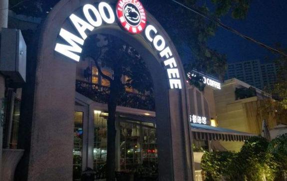 宠物咖啡店有赚钱吗