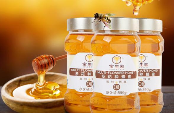 宝生园蜂蜜怎么样