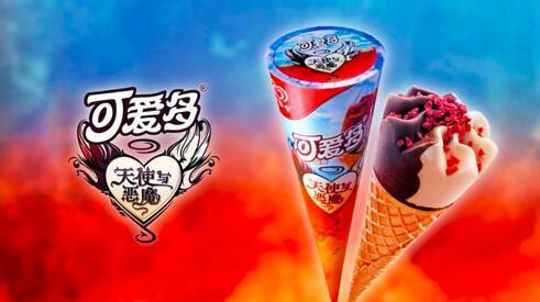 可爱多冰淇淋加盟费用多少