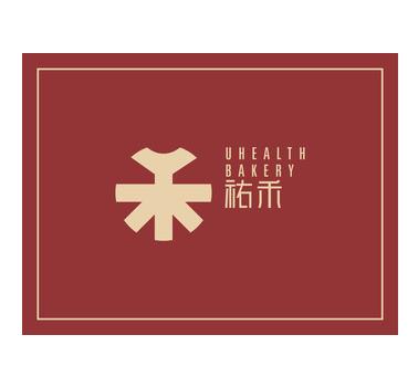祐禾Uhealth面包店