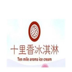 十里香冰淇淋