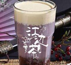 江边茶奶茶