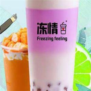 冻情表白茶