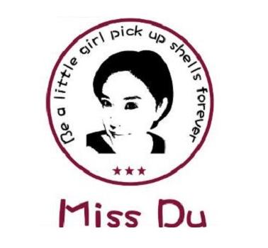 杜小姐肉松蛋糕