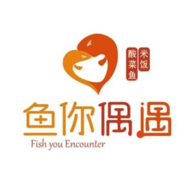 鱼你偶遇酸菜鱼