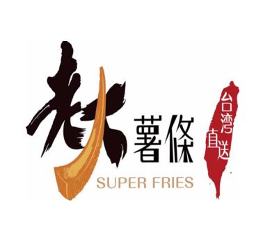 台湾老大薯条