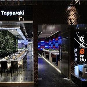 鐵板e筷炒飯