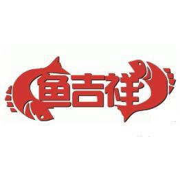 鱼吉祥云南蒸汽石锅鱼