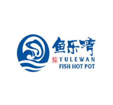 鱼乐湾鱼火锅