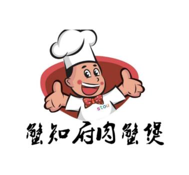 蟹知府肉蟹煲