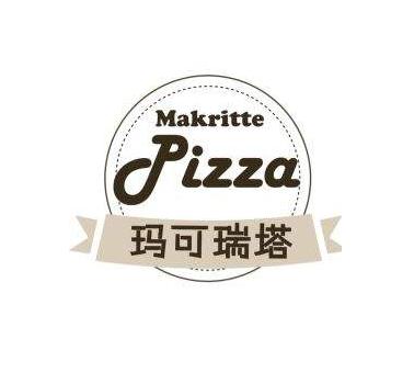 瑪可瑞塔披薩