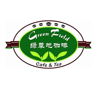 绿草地西餐