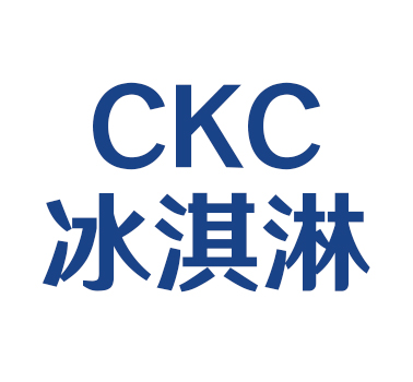CKC冰淇淋