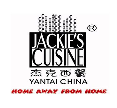杰克西西餐厅