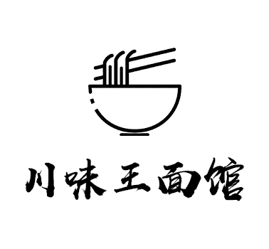 川味王面馆
