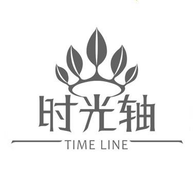 时间轴餐厅