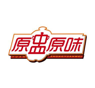 原盅原味营养快餐