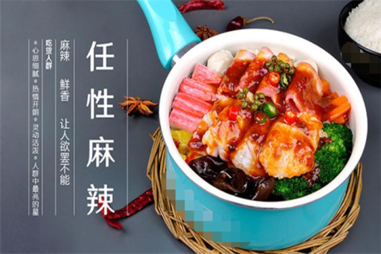 谷稻一鍋特色燜鍋飯加盟
