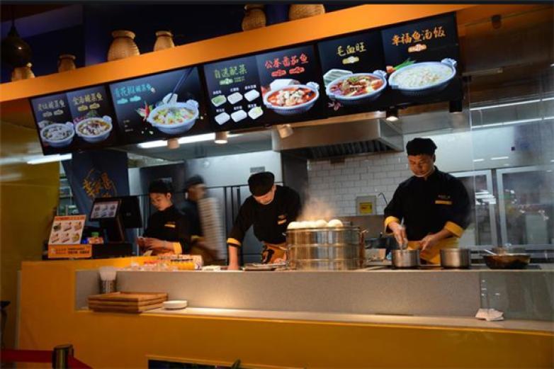 鱼漾酸菜鱼米饭加盟